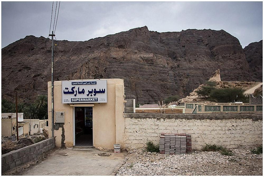 Reisebericht_Oman_LittleBlueBag_Reiseblog-0008