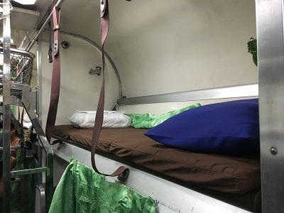 Mit dem Nachtzug von Chumphon nach Bangkok